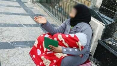 متسولة مغربية تدعي أنها لاجئة سورية