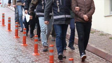 """اعتقال العشرات في تركيا ضمن قضية """"احتيال رقمي ضخمة"""""""