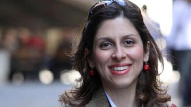 إتفاق على الإفراج عن مُعتقلة بريطانيّة في إيران مقابل 400 مليون جنيه إسترليني