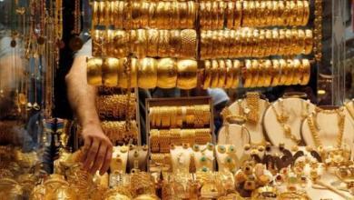 الذهب يعود للارتفاع في الأسواق السورية