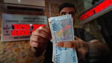 سعر صرف الدولار أمام الليرتين التركية والسورية وحتى الذهب