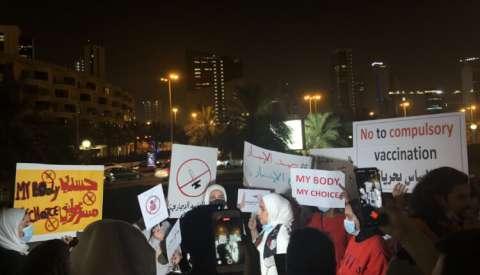 """تظاهرات غاضبة في الكويت رفضاً لـ """"التطعيم الإجباري"""""""