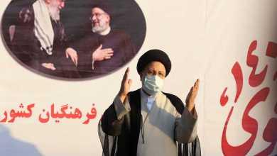 """الإعلان عن فوز """"إبراهيم رئيسي"""" ليصبح رئيسا لإيران"""