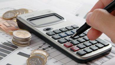 إعفاء 850 ألف تاجراً من ضريبة الدخل في تركيا