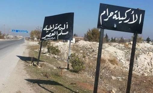 غضب واسع من قرار جامعة إدلب بمنع الاختلاط على وسائل التواصل