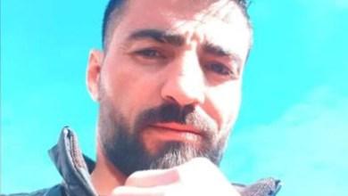 حرس الحدوي اليوناني يقتل لاجئ سوري بطريقة وحشية