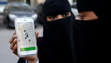 قد تصل إلى السجن لمدة عام.. سعودية ترفع دعوى على زوجها لجتسسه على هاتفها