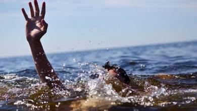 مصرع 4 شبان غرقا في مصر