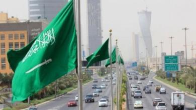إيقاف 136 متهماً في السعودية بقضايا فساد وتزوير في شهر واحد