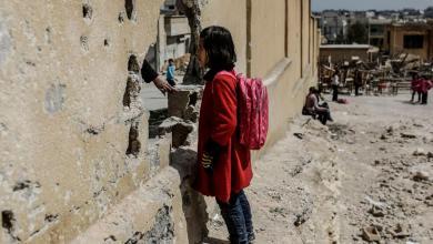 تمويل بريطاني بملايين الدولارات لدعم تعليم الأطفال السوريين