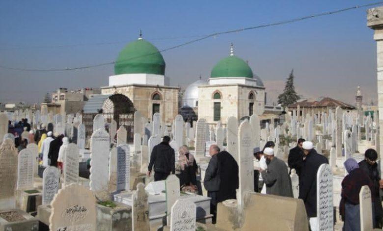 مقابر دمشق