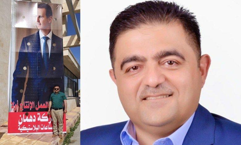 جلطة قلبية لتاجر موالي عقب فرض النظام السوري ضريبة عليه بمليارات الدولارات