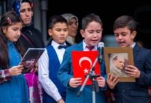 انطلاق التعليم وجهاً لوجه في المدارس التركية لكافة المراحل