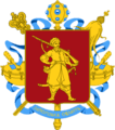 106px-Coat_of_Arms_of_Zaporizhzhya_Oblast