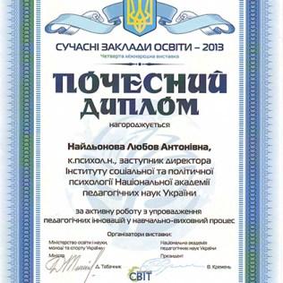 naydScan10001-2