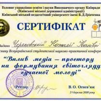 cherScan10009