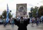 Greek PM's Thessaloniki visit sparks protests over Macedonia name change