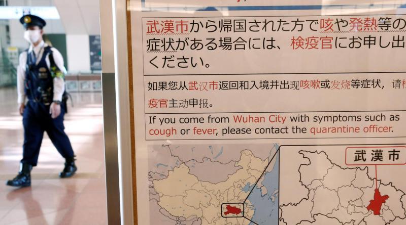 Airline stocks fall as fears mount over coronavirus outbreak