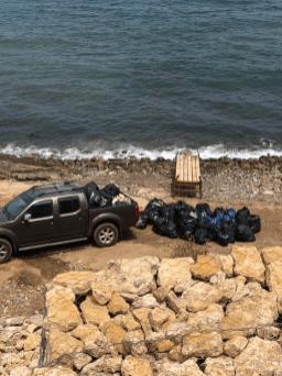 Journée Mondiale des Océans 2019 - Algérie