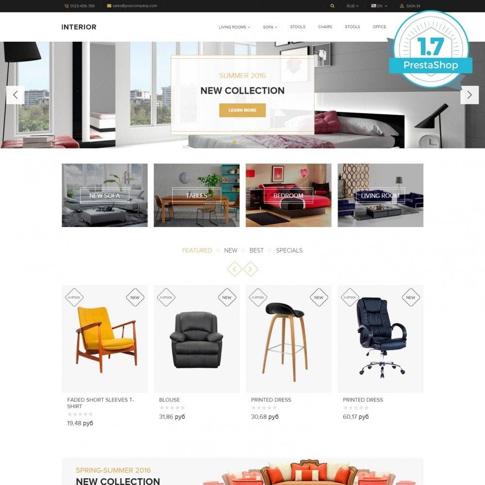 theme home garden interior furniture online store 1