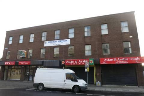 FBD House, Parnell Street, Limerick City, Co. Limerick
