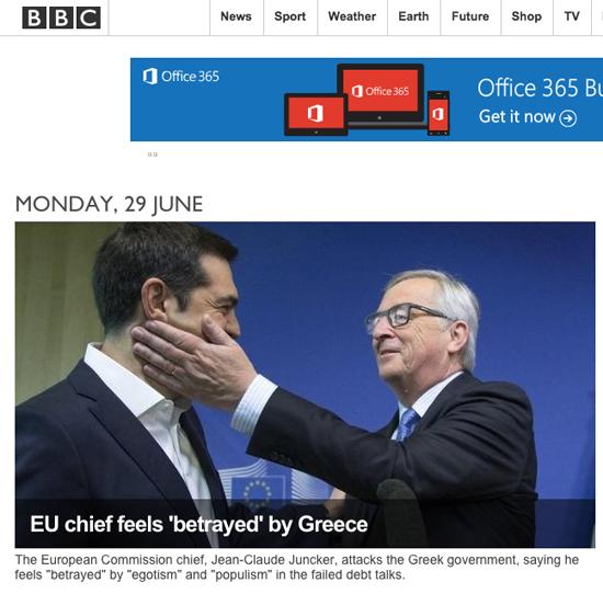 bbc home grab