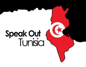 i-051402017da66f4b9e049c953706bae5-tunisia2-thumb-300x233-4154.jpg