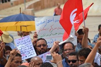 i-3e674c259f0bea92f63aa915d951c113-tunisiaprotest2-thumb-350x233-5828.jpg