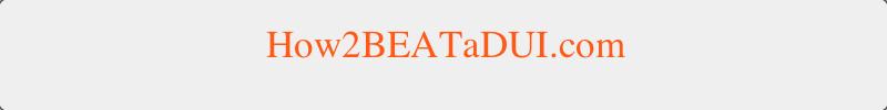 how2beatadui-com-white-red-letters-header-art