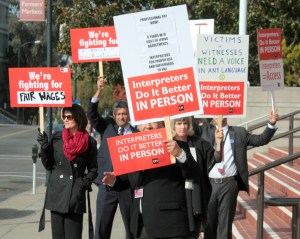 Superior Court of Contra Costa Interpreters rallied on Monday in Martinez. Photo by Robert Kopec.