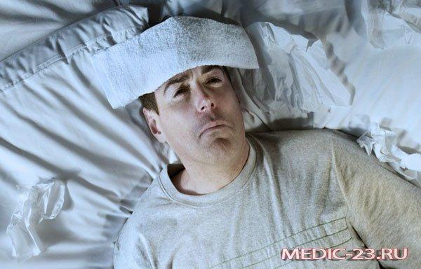 У мужчины высокая температура