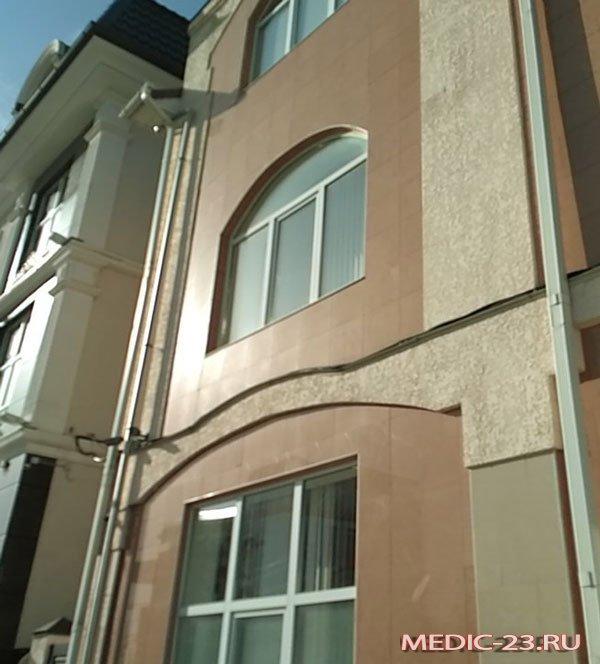 Центр доктора Бубновского город Краснодар