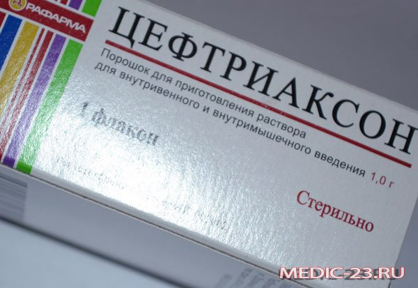 Препарат Цефтриаксон