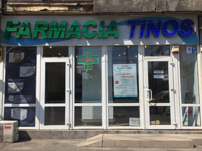Farmacia Tinos Ferentari
