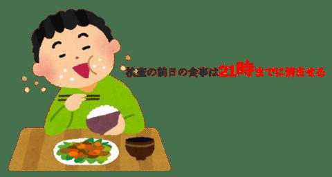 ba-food