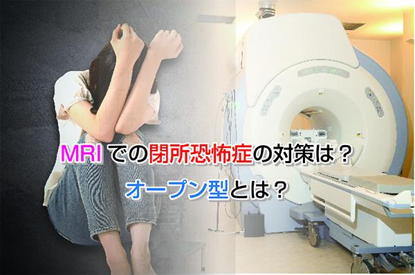 MRI Eye-catching image