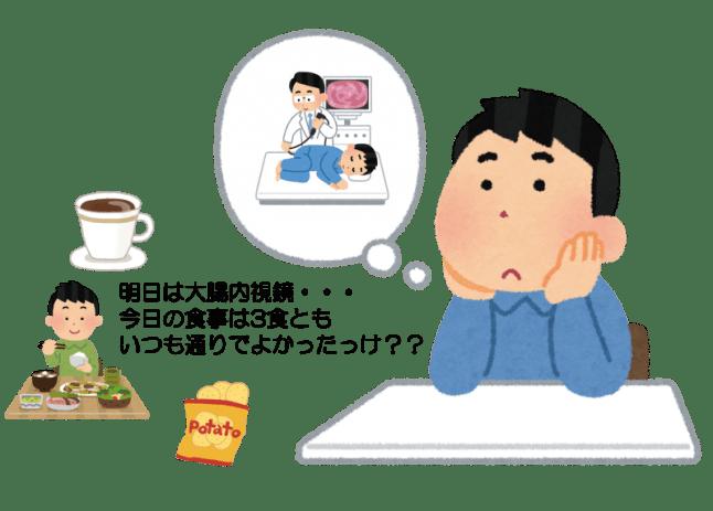 daichoshokuji