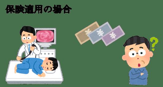 colon fiber Insurance adaptation2