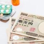 高額療養費制度で医療費の負担を抑えるコツ