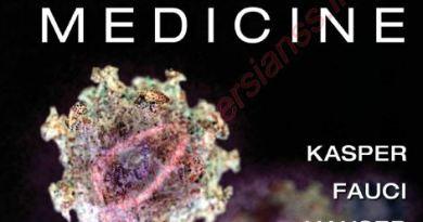 Harrison Principles of Internal Medicine 19th Edition pdf