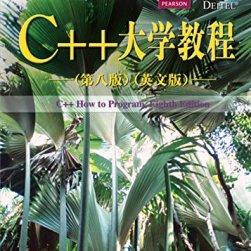 c how to program 8th edition PDF