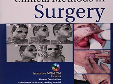 srb manual of surgery pdf