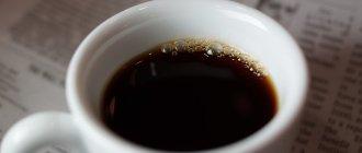кофе, рак печени
