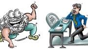физические упражнения, головной мозг