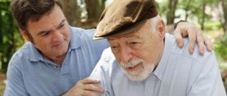 Генетическая предрасположенность и воздействие окружающей среды у людей с болезнью Альцгеймера