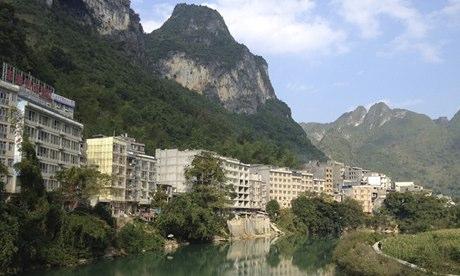 село, город