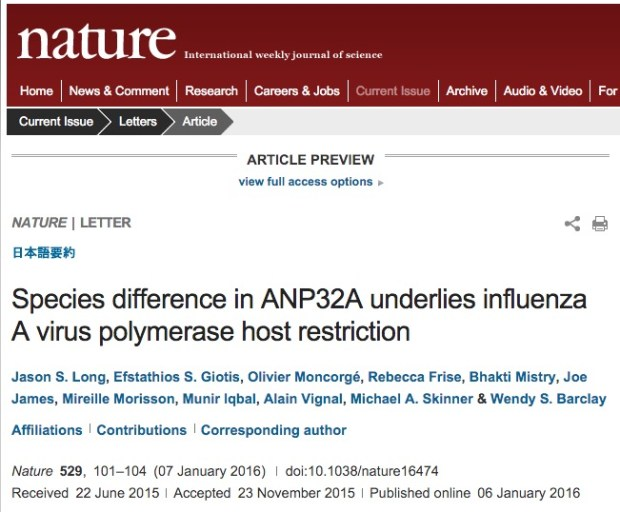 Long, Jason S.; Giotis, Efstathios S.; Moncorgé, Olivier; Frise, Rebecca; Mistry, Bhakti et al. (2016) Species difference in ANP32A underlies influenza A virus polymerase host restriction // Nature - vol. 529 (7584) - p. 101-104