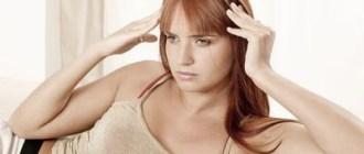 синдром раздраженного кишечника, мигрень, ген,