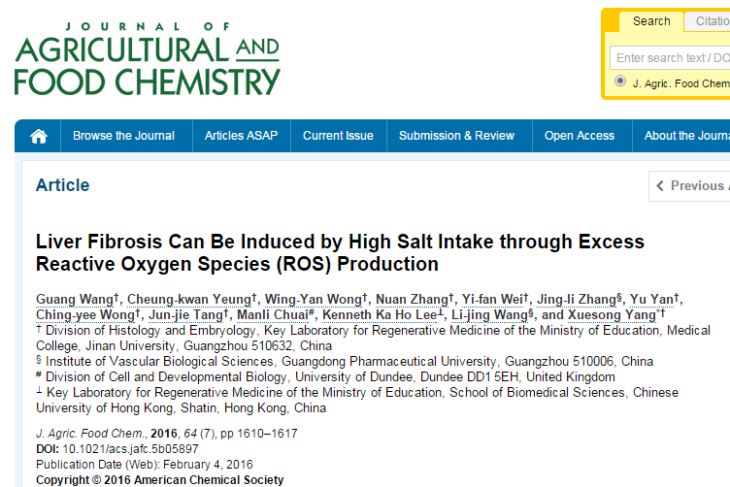 ©Wang G. et al. /Journal of agricultural and food chemistry. – 2016.