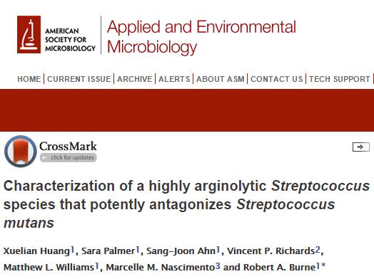 Applied and environmental microbiology, Streptococcus mutans, боль, пробиотик, кариес,